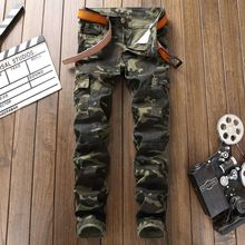 QMGOOD New Designer Camouflage Men's Fashion Brand Casual Trousers Jeans Army Green Luxury Camouflage Slim Straight Jeans Men(China)