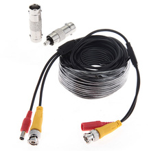 20m/66ft CCTV Camera DVR Video DC Power Cable Security Surveillance BNC RCA Cable Wire Accessory