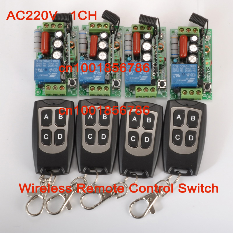 wireless Power Switch System 4 Receiver&amp;4Transmitter 220V 1CH 10A output state is adjusted 1CH 1000W Non-Latched/self-Latched<br>