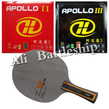 Original Pro Table Tennis PingPong Combo Racket Galaxy Yinhe Mercury.13 with Apollo II and Apollo III Long shakehand FL(China)