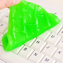2017 Super Dust Cleaning Glue Slimy Gel Wiper For Keyboard Laptop Car Cleaning Sponge Car Accessories magic slime(China)