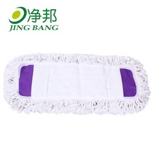 Net state 65CM large flat mop replacement cloth cloth cotton head to replace the cloth dust push cotton cloth sets to drag