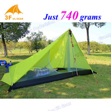 730 grams silicon coating 2015 New arrival of 3F  Pedestrian 2 ultra-light  3 seasons 1 person 1 layer camping tent