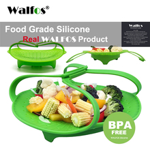 WALFOS food grade Silicone Kitchen accessories Microwave Silicone Vegetable Steamer for cooking food Steamer Basket Steam Tray(China)