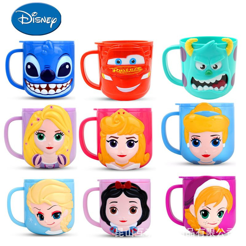 Disney children with cover home drinking cup
