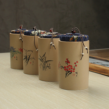 Zen Japanese Coarse Pottery Four Gentleman Tea Cans Kung Fu Tea Set Tea Caddy Jar Pot Sugar Bowl Tea Sealed Creative Home Decor