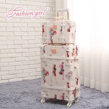 "20"" - 26"" Fashion Girl Retro Rolling Luggage Bagages Pu Leather Suitcase Trunk Vintage Luggages With Spinner Wheels for Women"