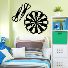 Target Darts Wall Decals Removable Vinyl Home Design Wall Decor Boys Bedroom Nursery Wall Art Poster Vinilos Paredes Murals A271(China)