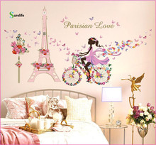 5pcs Flower Fairy Bicycle Eiffel girl Wall sticker The bedroom living room coffee shop decoration stickers(China)