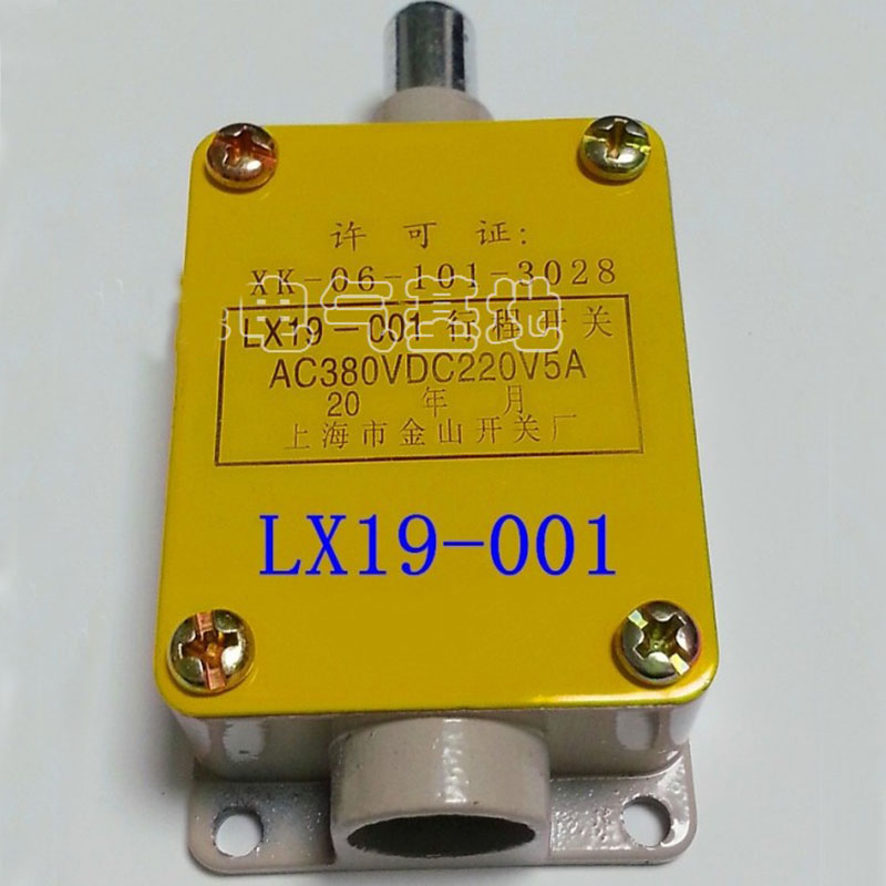 LX19-001 Travel Limit Switch Aluminum Shell Without Threaded Copper Core Self-resetting<br><br>Aliexpress