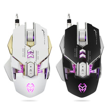 G560 Gaming Mouse Mice Mechanical Definition Competitive USB Wired 4 LED Lights 3200DPI 7 Keys Metal Weight Design with Driver