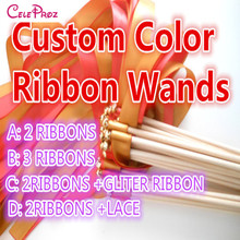 (50Pieces/Lot) Custom Colored Wedding Ribbon Wands Ribbon Stick With Bell Wedding send out streamers