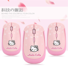 DORAEMON Hello Kitty cartoon notebook Wireless mouse with USB 2.4G receiver Wireless Optical Mice For PC Computer Accessories(China)