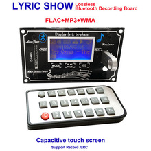 Lyric Show Capacitive Touch Screen LCD Display Bluetooth MP3 Decoding Board Module SD/MMC USB FM Remote LRC WMA WAV Decoder Kit(China)