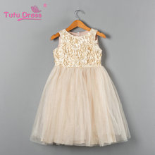 Cream Cheap Rosette Girls Dresses Birthday Kids Clothes Princes Party Dress Children Clothing Wedding Pageant Ball Gown Dress(China)