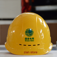NEW 2017 breathable ABS safety helmet leadership construction site yellow safety helmet building custom summer free print logo(China)