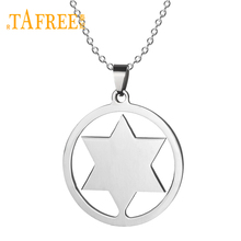 TAFREE Round Star Of David Necklaces Stainless Steel Men/Women Bat Mitzvah Gift Pendants Necklace Israel Hebrew Jewelry SS001