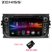 Free shipping 7inch Android 2 DIN Car Radio DVD For FORD Focus2 S-MAX Mondeo dvd 2Din With Wifi GPS Navi Radio FOCUS2 SWC