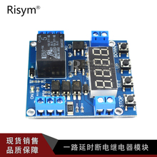 Trigger voltage upper and lower limit detection cycle count control board all the way delay power relay module