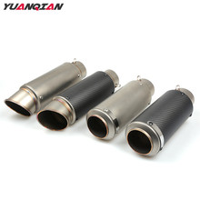 Motorcycle Exhaust Pipe Scooter Modified Exhaust Muffler Pipe For Kawasaki ER6N ER6F ER6R Z1000 KX 125 85 65 BMW S1000RR F800R