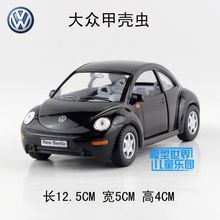 Candice guo alloy car model cool Volkswagen New Beetle style vehicle plastic motor pull back birthday toy birthday gift present