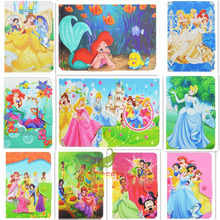 Princess Elsa Anna cinderella Mermaid Snow White Rapunzel Leather Cover Case for Toshiba Excite 7c AT7-B8 7-Inch 8 GB Tablet