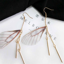 2017 New Simple generous Original design Restoring ancient ways series Butterfly wings temperament long paragraph Ear clip
