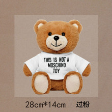 New 10PCS/1Lot  Heat Transfer  Personality Bear Cartoon  Iron On Patches  DIY  Clothes T-shirt Brand  Logo Patch Applied