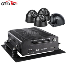 Mobile Car Dvr Kits Free Shipping GPS HDD Video Recorder +4Pcs CCD Night Vision IR CCTV Car Camera Mdvr For Bus Forklift Taxi