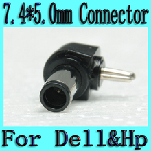 10 pcs/lot! DC two coppers TO DC7.4*5.0mm PC laptop power jack connector tip for hp/dell power plug(China)