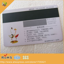 915Mhz Alien h3 hard plastic pvc printing black high-co magnetic strip panel uhf RFID card(China)