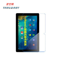 5pcs Glossy Matte Nano anti-Explosion Screen Protector For Cube I7 Stylus 10.6 11.6 i9 i6 Air 3G Tablet Protective Film(China)