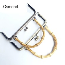 Osmond 20CM 25CM Metal Purse Frame Clasp With Handle DIY Bag Accessories Parts Wallet Ball Carved Kiss Clasp Lock Silver Bronze(China)