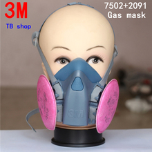3M 7502+2091 respirator gas mask high quality filter mask against Car manufacturer Spraying Painting protective mask
