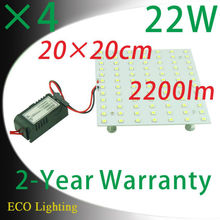 Wholesale Square 22W COB 5050 SMD Magnetic LED Ceiling Lights Board Led Lights Panel Replacement 50W 2D CFL Ceiling Light(China)