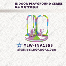 indoor children soft playground,electric play toys for play center,amusement indoor playground equipment INA1555
