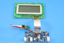 5W digital display FM stereo FM receiver module / power off memory(China)