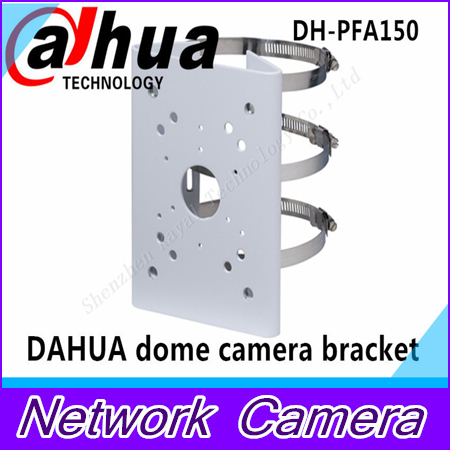 DAHUA Bracket DH-PFA150 Indoor Outdoor Wall Mount Bracket DOME Cameras Bracket IP Camera Bracket<br>