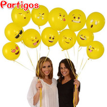 100 Pcs 12 Inch Smiley Face Emoji latex Balloons Happy Birthday Decoration Inflatable Balls Wedding Party Balloons Kids Toys(China)