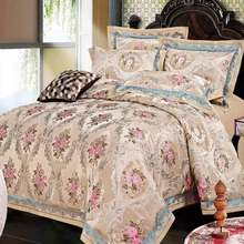 New High Quality Bedding Sets Luxury Bedding Set Jacquard Comforterble Bedding Sets Duvet Cover