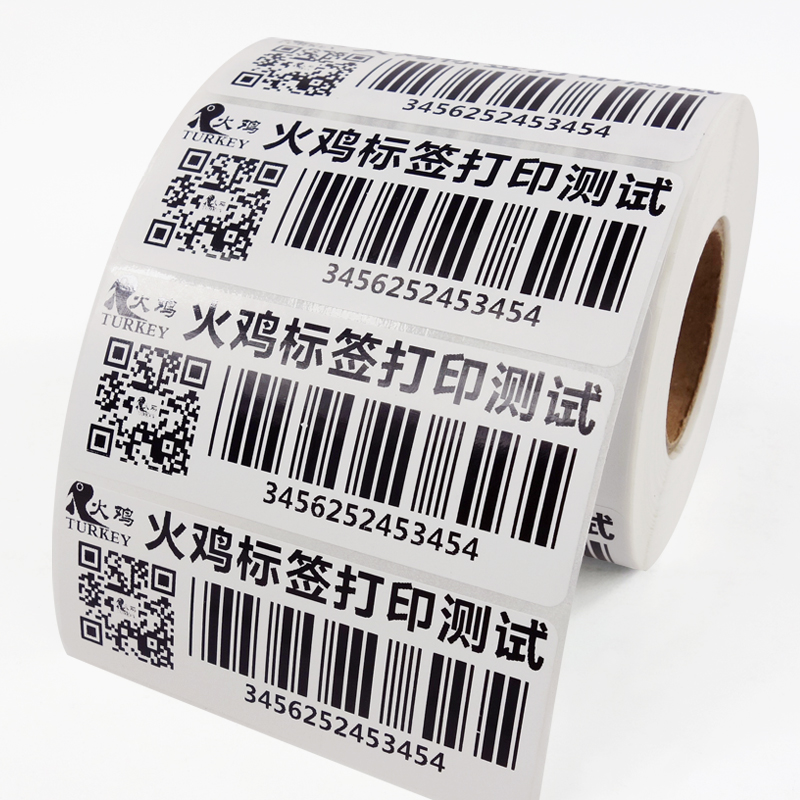 90mm  x35mm adhesive label roll (1000 stickers)  for barcode label printer<br><br>Aliexpress