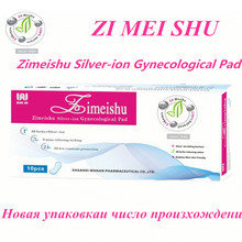 40Pcs/4 Boxes Menstrual Cup Feminine Hygiene Product  Zimeishu Silver-ion Gynecological Pad sanitary napkin anion pads