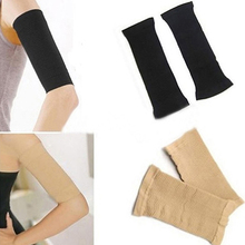 Women's Fat Burning Upper Arm Shapers Slimmers Wrap Belts Elastic Arm Sleeves Fast Shipping(China)