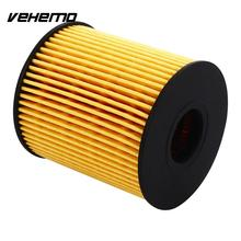Buy Vehemo HU711 Oil Filter Auto Oil Filter Filter Accessorie Car Oil Filter Fits Multiple Models Citroen Lubricating