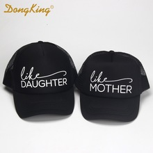 DongKing Trucker Hat Like Mother Print Like Daughter Hat Set Mommy and Me Hats Mama Cap Baby Child Kids Trucker Family Gift(China)