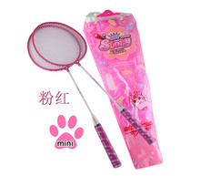 Wholesale Cartoon Badminton Rackets For Children Free Shipping(China)