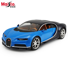 Maisto Bugatti Chiron 1:24 Scale Diecast Car Model Toys Alloy High Quality Collection Hot Sale Toys Gift For Children