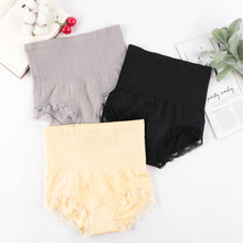 Buy New Fashion Women Shapewear High Waist Body Shaper Brief Knickers Tummy Control Lady Soft Comfortable Panties