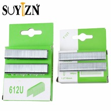 2Box Staples 1000Pc F10T Nails + 1000Pcs U staples For Wooden furniture supplies Stapler Stationary ZK280(China)