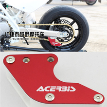 New Aluminum Chain Guard Guide Protector Chain Roller Dirt Pit Bikes XR CRF 50 70 110 125 140 150 160cc